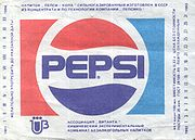 180px-pepsi_sticker_ussr_01
